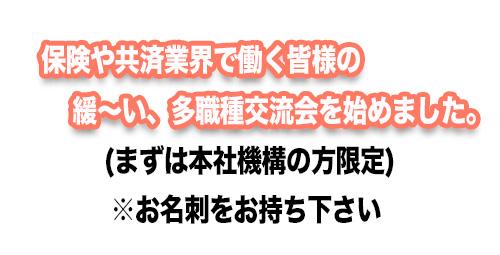 kandakai_hp